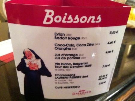 Even the refreshments during intermission are divine!